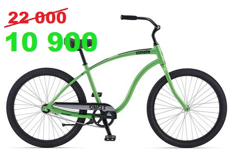 large_Simple_Single_green.jpg